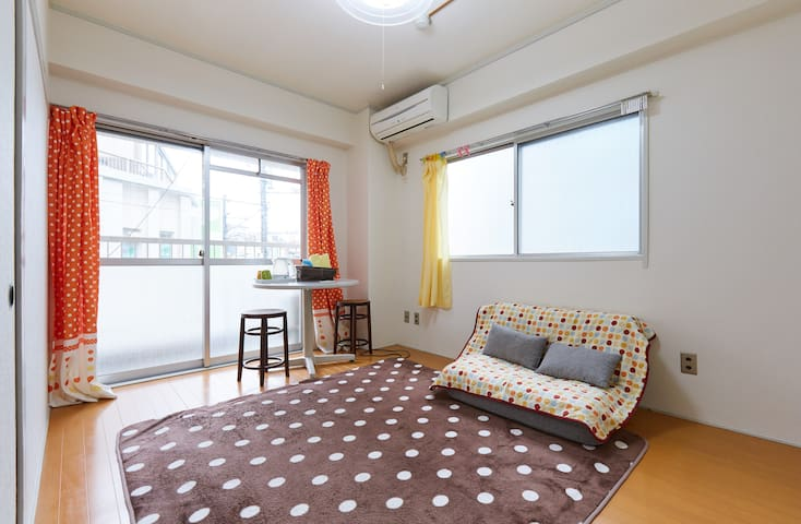 2 minutes on foot from Nimata River (Website hidden by Airbnb) is a studio apartment that is 11 min to Yokohama (^ - ^)