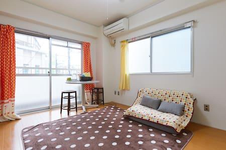 二俣川駅徒歩2分。横浜まで11分のワンルームアパートです(^-^) - 横浜市 - Квартира