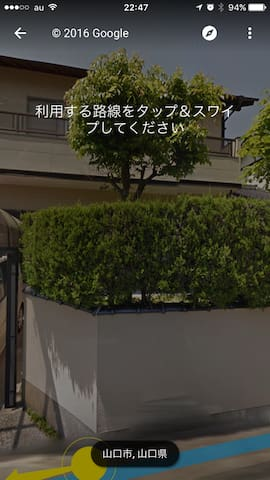 一軒家 - Yamaguchi-shi