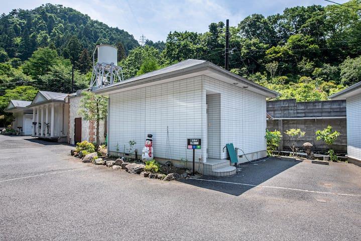 高尾山ホテル 207、露天風呂付き