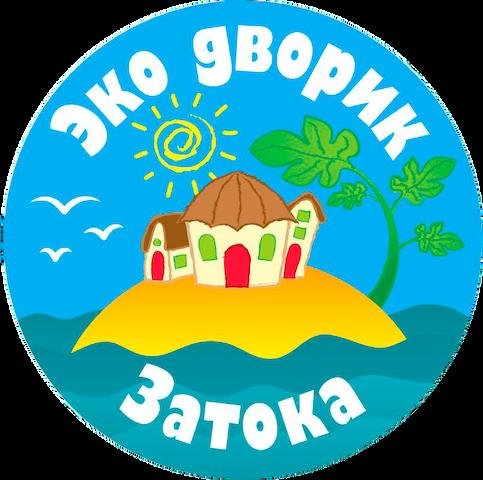 """""""Экодворик"""" Затока"""