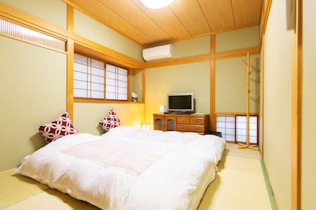 Near Kyoto Station! Japanese Style Room♡