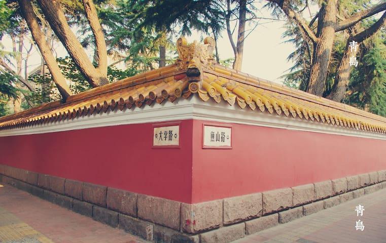 cozy room For a whole family - Qingdao - Talo