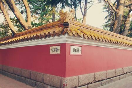 cozy room For a whole family - Qingdao - Casa