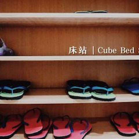 Cube Bed Station Male dorm 9B