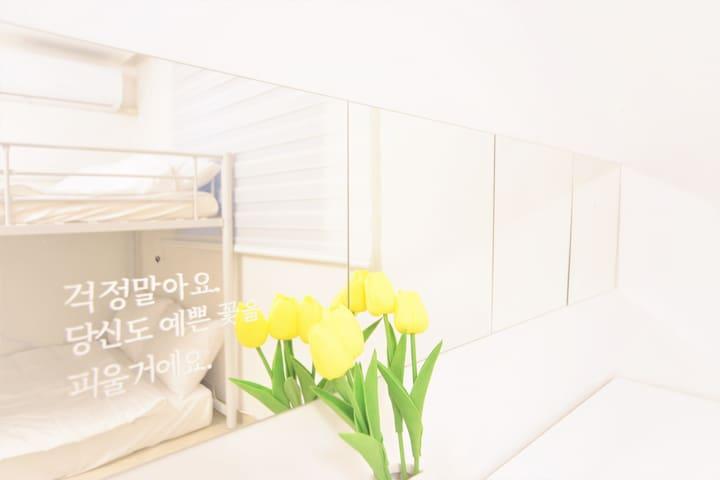 ★New Open★Hongik Univ Stn 3-5min!★102★연남이네 하우스★