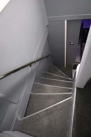 Use the handrail