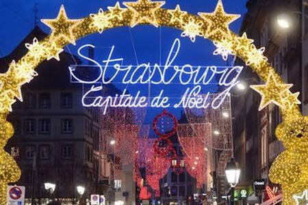 Chambre & petit déjeuner à 20 min de Strasbourg - Hœnheim