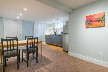 Fresh, Contemporary City Suite - Halifax - House