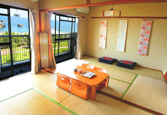 Sea-side/Downtown/Zen Style Apartment - Beppu