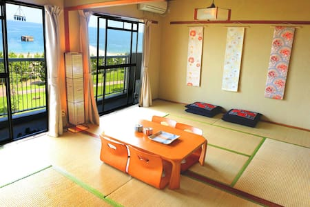 Sea-side/Downtown/Zen Style Apartment - Beppu - Pis