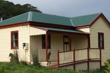 Raoul Bay Retreat, S/C Cottage