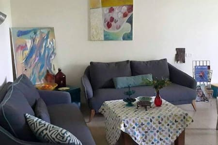 Peacful Stylish Galilee Haven in Oak Grove - Alon HaGalil - Apartment
