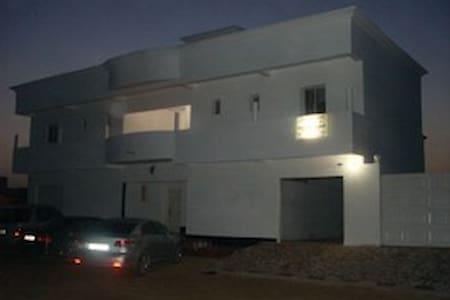 Résidence White House 1 - Nouakchott - Apartment
