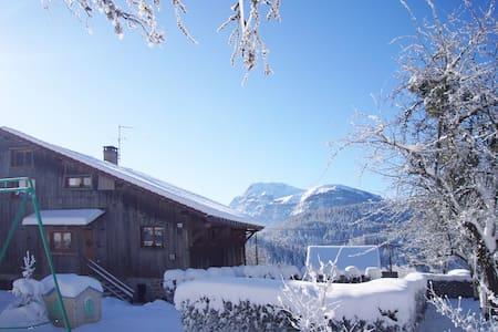 Location chaleureuse à la montagne - Saint-Sigismond