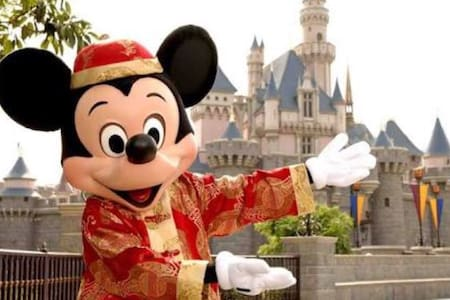 Disney land by bicycle or bus 20min no extra fee - 浦安市