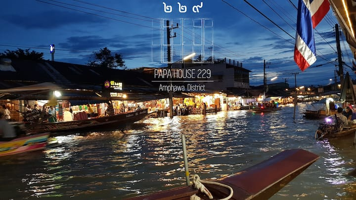 PAPAHOUSE 229 Center of Amphawa Floating Market