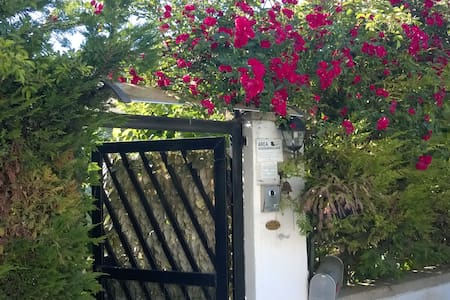 B&B mare e sole next to the airport - Brindisi