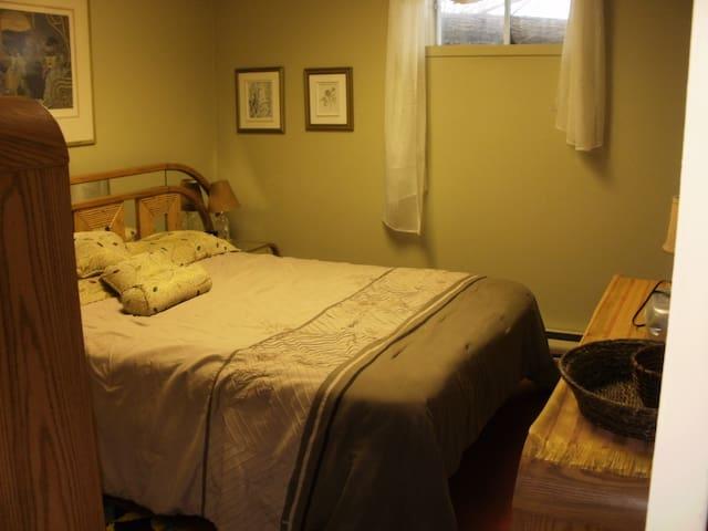 4 chambres à louer avec services - Saint-Pie - Ház