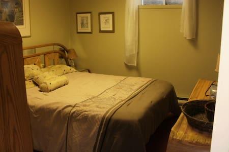 4 chambres à louer avec services - Saint-Pie