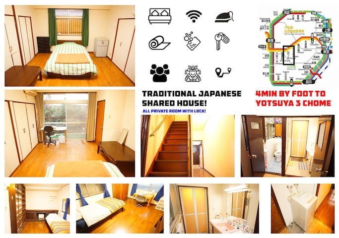 Private Room in Cozy and Convenient House Yotsuya