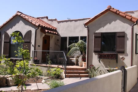 Private Guest Room & Patio Santa Monica