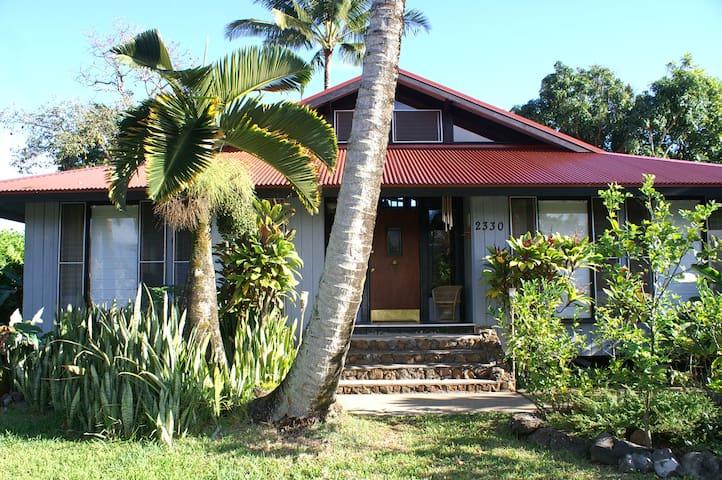 Kilauea Coconut House: TA-167-610-7776-01/TVNC1130
