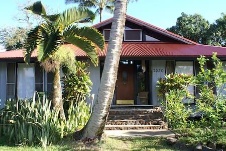 Kilauea Coconut House (TVNC-1130) - Kilauea - Rumah
