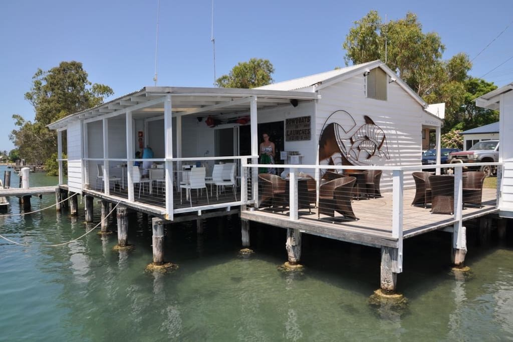 Dunbogan Boatshed supplying all you recreational needs and fantastic coffee.