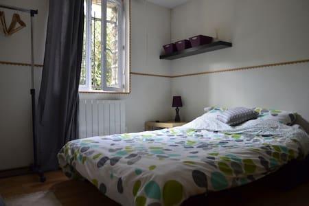Nice room near Paris  - Рони-Су-Буа - Дом