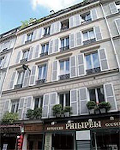 Superbe studio à 2 pas des Champs Elysées