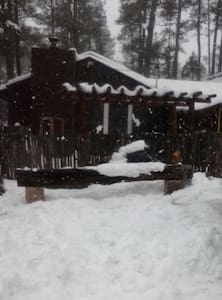 The Cottage B&B - Ruidoso - Wikt i opierunek