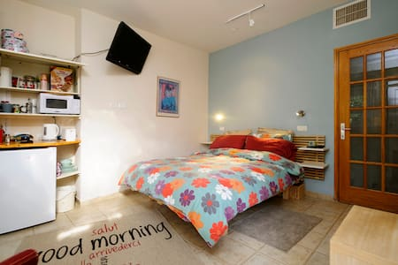 Cozy bed & bath w/ private entrance - Kfar Saba - Wikt i opierunek
