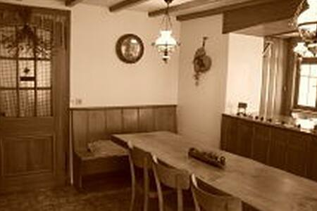 B&B Gruyère Gstaad Montreux Charmey - Haut-Intyamon - Bed & Breakfast - 1