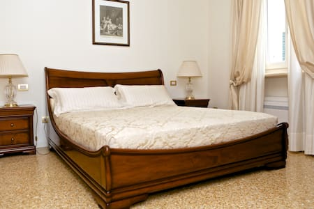 B&B Ca' Ottocento, just at home... - Bed & Breakfast