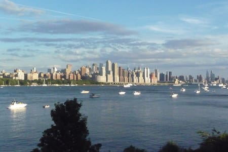 Ambiance, Hospitality, Manhattan! - Rumah