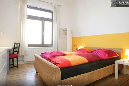 Central room in St. Pauli #1 - Hamburg - Apartment