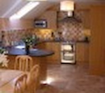 Faithlegg/cheekpoint  Accommodation - Waterford - Дом