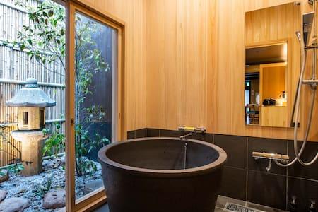 Kyotofish·Ishibei*DT Gardenview Bath*Gion Center