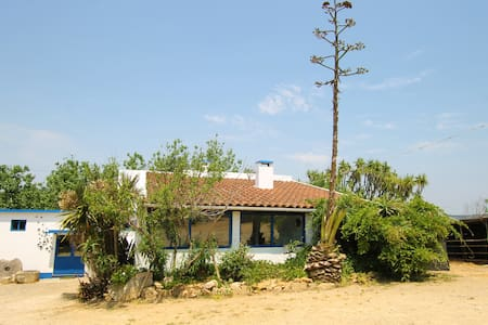 Boavista, a cozy rural retreat near Ericeira