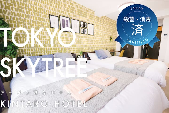 【ROOM 701】 SKYTREE VIEW! 1LDK! MAX 4PPL FREE WIFI!