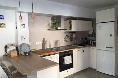 Apartamento NUEVO pleno centro Sevilla - Seville