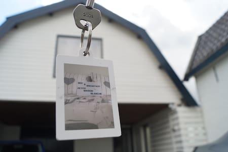 appartement dichtbij Werkendam/Sleeuwijk - Sleeuwijk