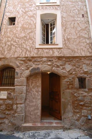 Cosy apartment in the Old Town - Les Arcs - Apartament