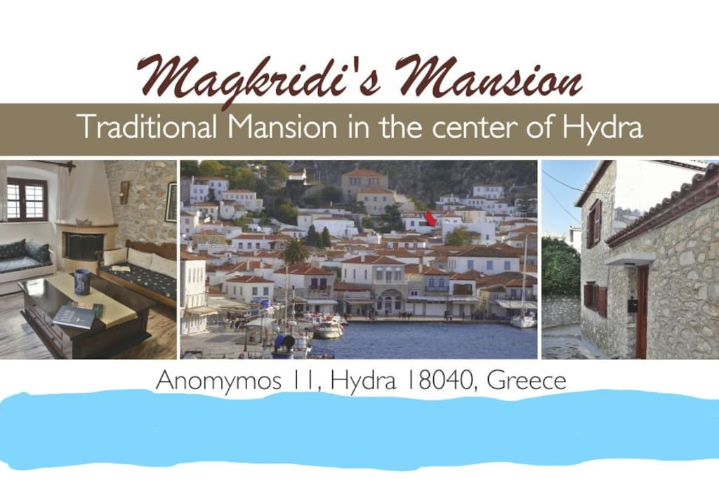Magkridis Mansion