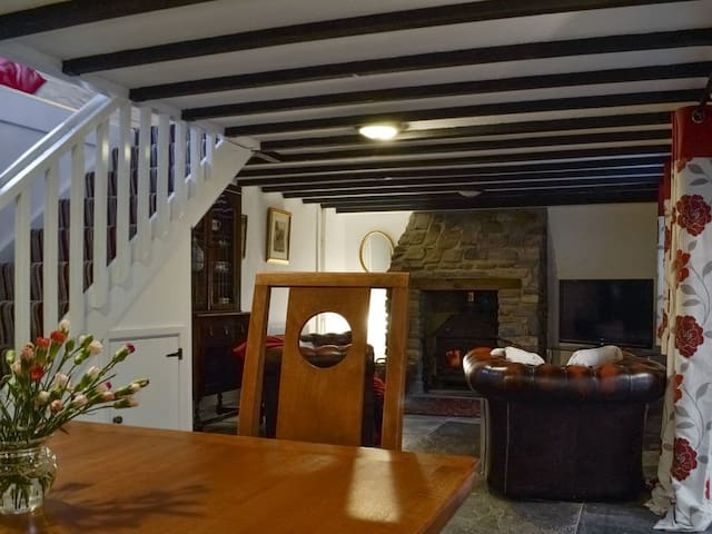 Tryal Cottage (UK12992)