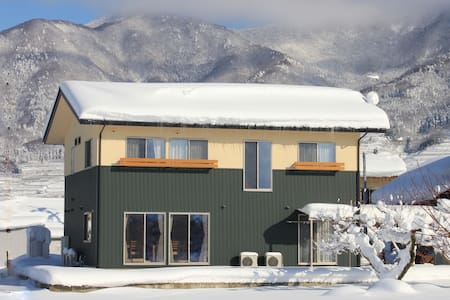 "Guesthouse Kanoka ""Snowmonkeypark""accessible"