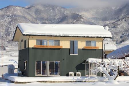 "Guesthouse Kanoka ""Snowmonkeypark""accessible"
