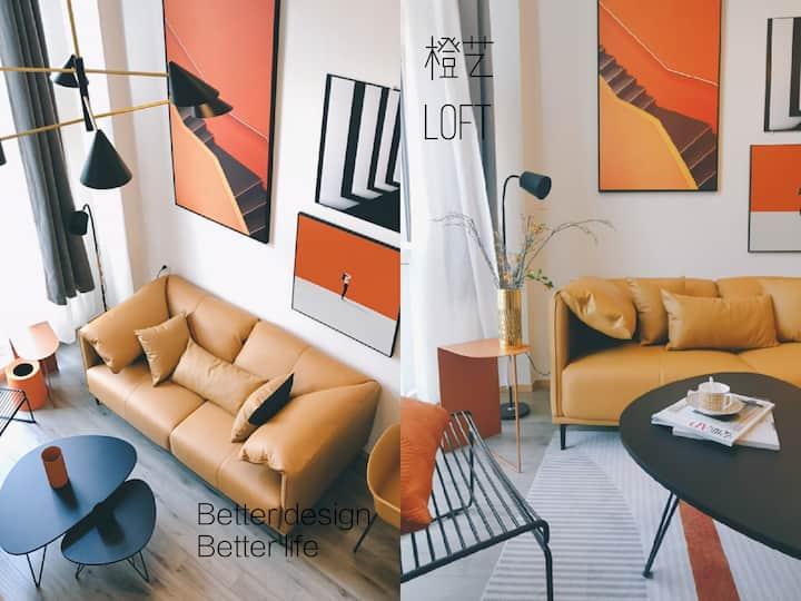 [橙艺]每客消毒|安心入住|西湖区|步行宋城|中国美术学院|钱塘江潮|巨幕投影|网红商旅拍照