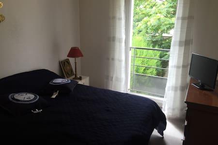 chambre dans joli résidence privée - Aubervilliers